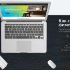 Начинът по които трябва да се създаде един фирмен уеб сайт - Eveda Design