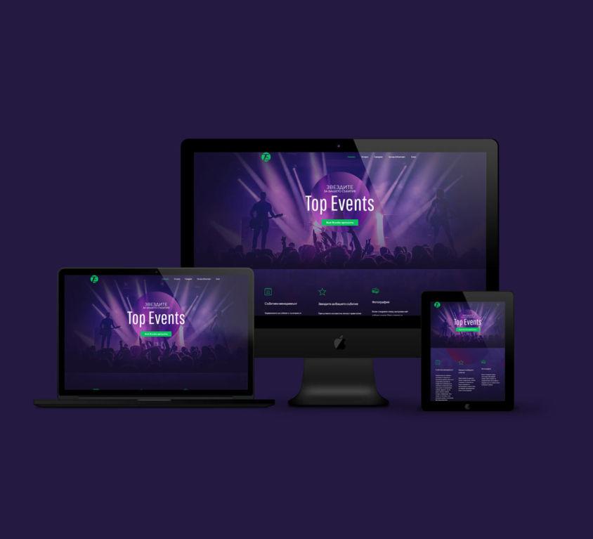TOP EVENTS – Сайт за събития с музикални изпълнители