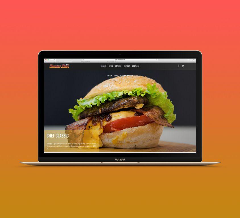 Burgerchef – Бургери