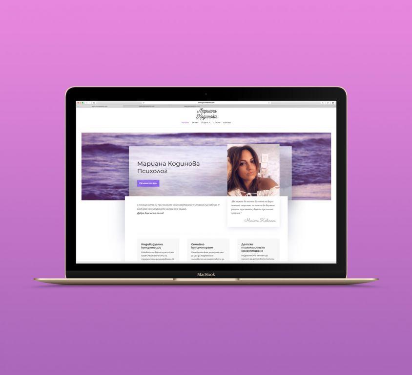 www.kodinova-psiholog.com – психолог